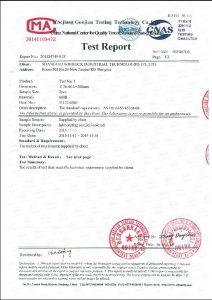 Сертификат за A453 660B