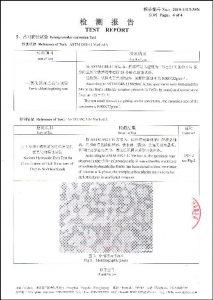 Сертификат за S32750