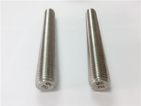 дуплекс2205 / s32205 сврзувачки елементи од не'рѓосувачки челик din975 / din976 навојни шипки f51